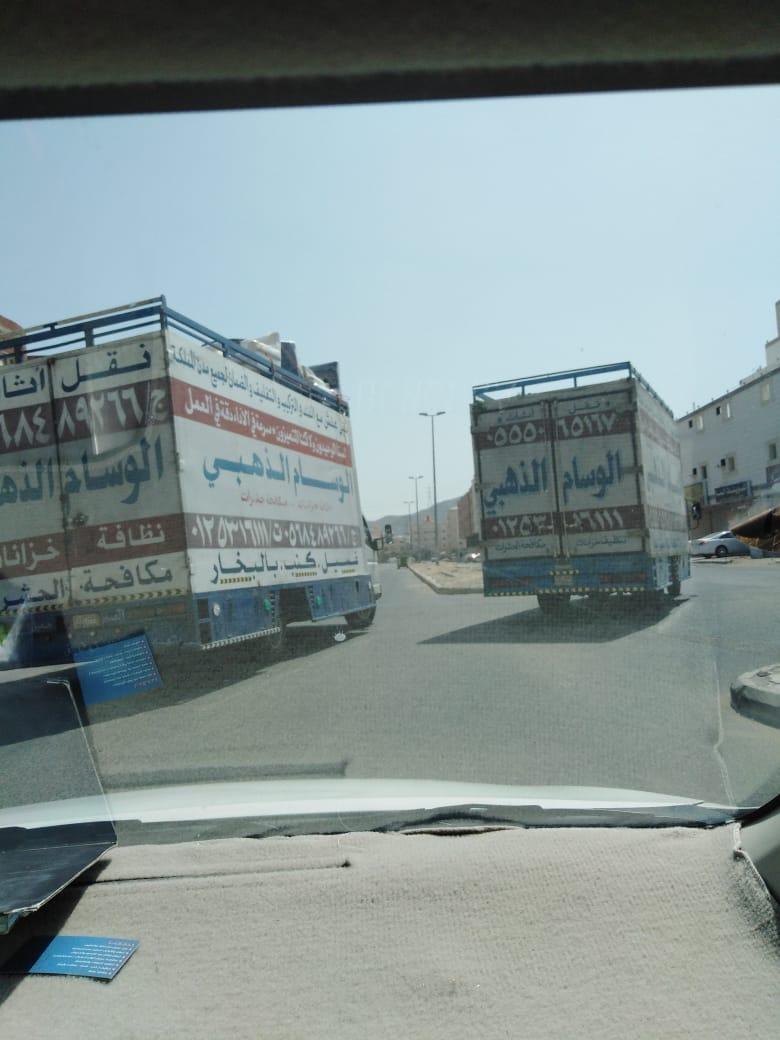 اسطول سيارات نقل عفش بمكة