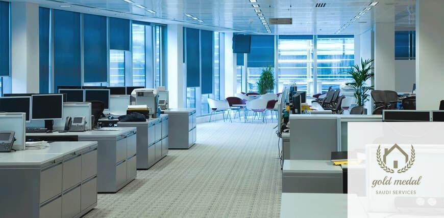 شركة تنظيف مكاتب وشركات بمكة